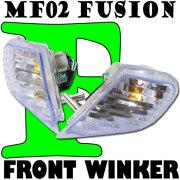 MF02 フュージョン フロントユーロウインカー