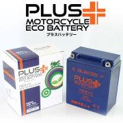 オートバイバッテリー:ジェルバッテリー/PB12A-X 互換 YB12A-A FB12A-A GM12AZ-4A-1