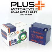 オートバイバッテリー:ジェルバッテリー/MB7C-A 互換 YB7C-A GM7CZ-3D