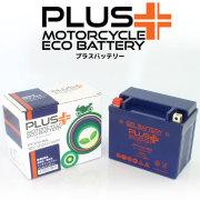 オートバイバッテリー:ジェルバッテリー/PTX12-BS 互換 YTX12-BS FTX12-BS GTX12-BS