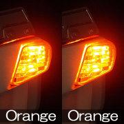 MF02 2色セット オレンジ