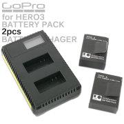 GoPro HERO3 HERO3+用 リチウムイオン バッテリーパック 2個 USB充電器 セット 互換 AHDBT-201 AHDBT-301/302
