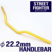 汎用 アルミ ハンドルバー 22.2mm/22.2パイ ゴールド ストリートファイター オンロードタイプ