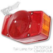 CB400FOUR CB750K2 国内仕様 純正タイプ テールランプ レッドレンズ ASSY ヨンフォア CB350F CB398F CB500F CB550F CB750F HONDA ホンダ