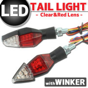 テールランプ付LEDウインカー