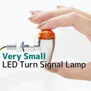 マイクロ ミニ LED ブレット ウインカー 超小型 ウィンカー クロームボディ アンバーレンズ 車検対応 2個セット
