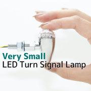 マイクロ ミニ LED ブレット ウインカー 超小型 ウィンカー クロームボディ クリアレンズ 車検対応 2個セット