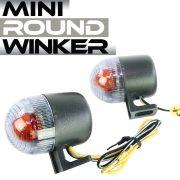 汎用 バイク用 ミニ ラウンド ウインカースモークレンズ 丸型 ウィンカー 2個セット