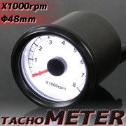 バイク用 電気式 x1000rpm LEDタコメーター 48mm ブラックボディ/ホワイトパネル