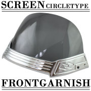 フュージョン用(MF02):丸型ショートスモークスクリーン メッキ フロント ガーニッシュ (TYPE-2) セット