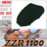 ZZR1100 スモークスクリーン