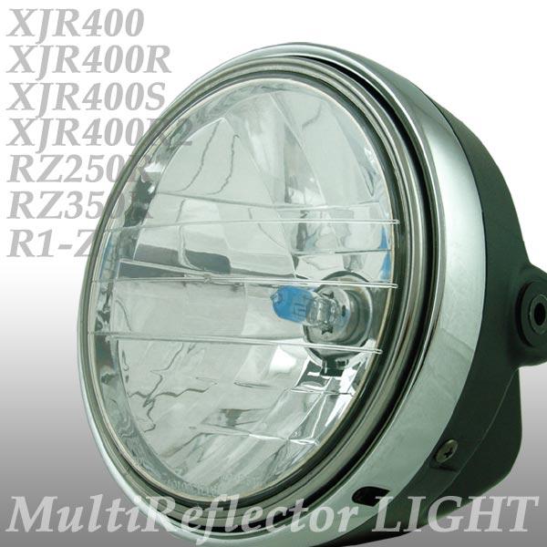 XJR400 マルチリフレクターヘッドライト