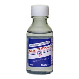 マルチインクうすめ液(希釈剤)