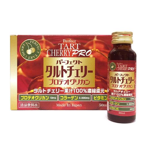【10日分】 パーフェクト タルトチェリー プロテオグルカン 50mlx10本