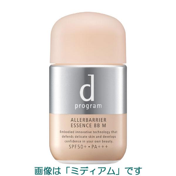 【20%OFF】資生堂 dプログラム アレルバリア エッセンス BB N 2色 30ml(敏感肌用日中用美容液・化粧下地)