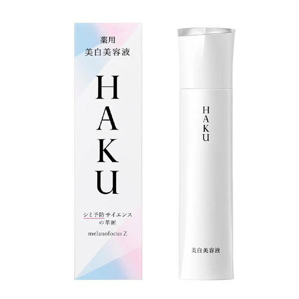 【20%OFF】 資生堂HAKU(ハク) メラノフォーカスZ 本体 45g(医薬部外品美白美容液)
