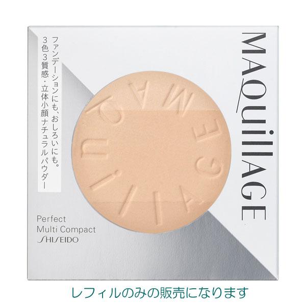 【20%OFF】 資生堂 マキアージュ パーフェクト マルチコンパクト 【レフィル】 全3色