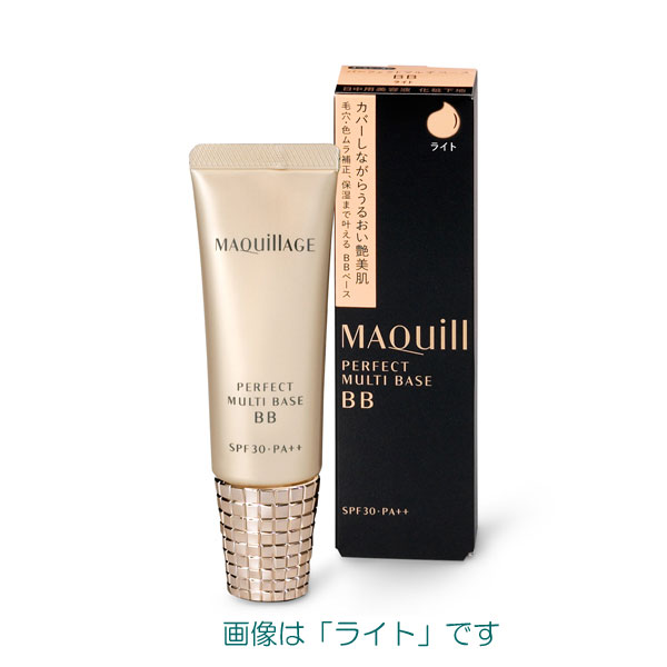 【20%OFF】資生堂 マキアージュ パーフェクトマルチベースBB 全2色【日中用美容液・化粧下地】