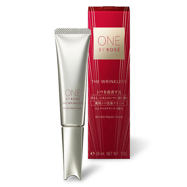 【20%OFF】ONE BY KOSE(ワンバイコーセー) ザ リンクレス 20g (医薬部外品)