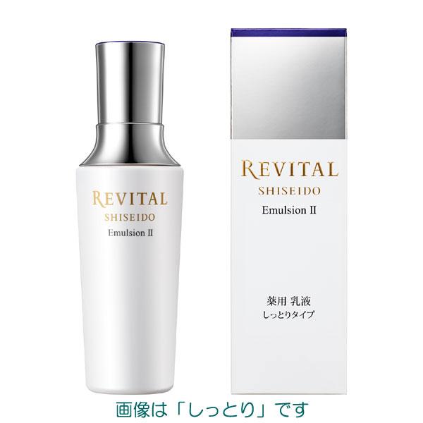 【20%OFF】 資生堂 リバイタル エマルジョン 本体 1・2 130ml(医薬部外品乳液)