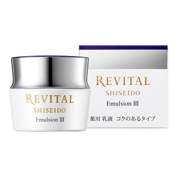 【20%OFF】 資生堂 リバイタル エマルジョン 本体 3 (コクのあるタイプ) 50g (医薬部外品乳液)