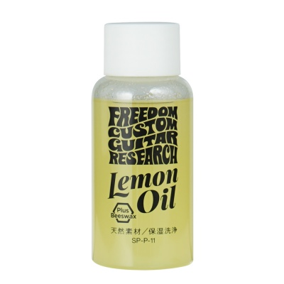 【ネコポス便出荷/送料込】FREEDOM フリーダム [SP-P-11] Lemon Oil レモンオイル 60ml