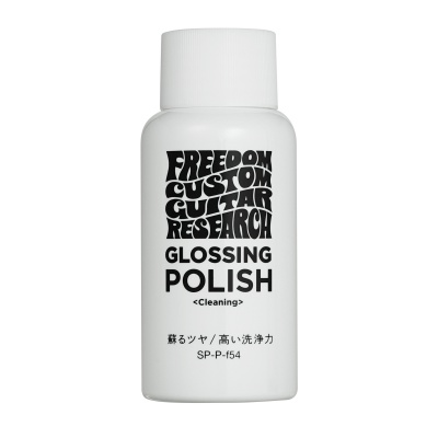 【ネコポス便出荷/送料込】FREEDOM フリーダム [SP-P-f54]  GLOSSING POLUSH 65ml