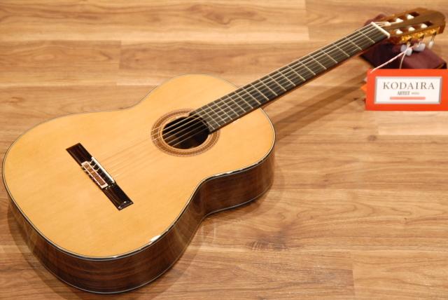 【新品】KODAIRA 小平ギター AST85 クラシックギター 【ケース別売】