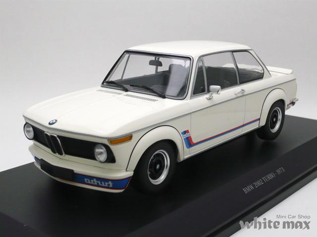 ミニチャンプス 1/18 BMW 2002 ターボ 1973 (ホワイト)