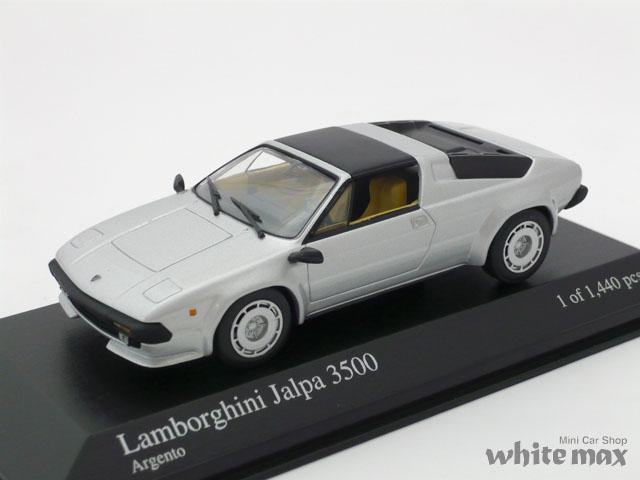ミニチャンプス 1/43 ランボルギーニ ジャルパ 1981 (シルバー)