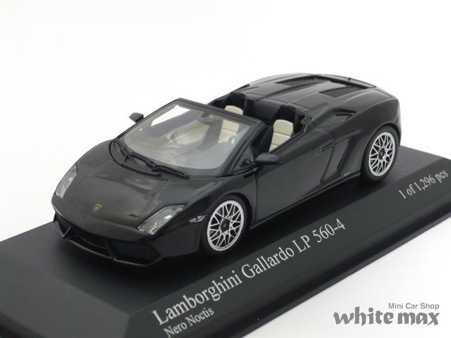 ミニチャンプス 1/43 ランボルギーニ ガヤルド LP560-4 スパイダー 2009 (ブラック)