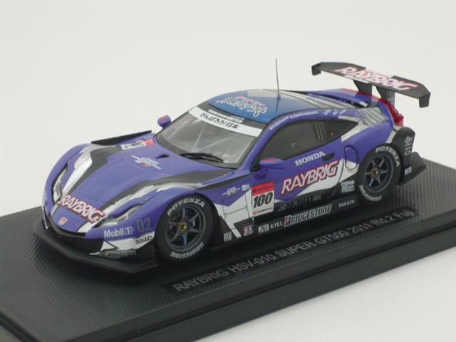 エブロ 1/43 レイブリック HSV-010  スーパー GT500 2011 No.100