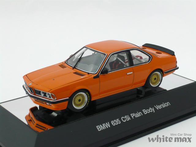 オートアート 1/43 BMW 635CSi プレーンボディ (オレンジ)