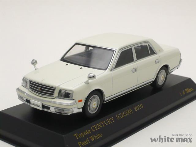 カーネル 1/43 トヨタ センチュリー (GZG50) 2010 (パールホワイト)