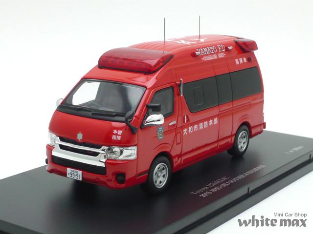 カーネル 1/43 トヨタ ハイメディック 2015 神奈川県大和市消防本部指揮車両