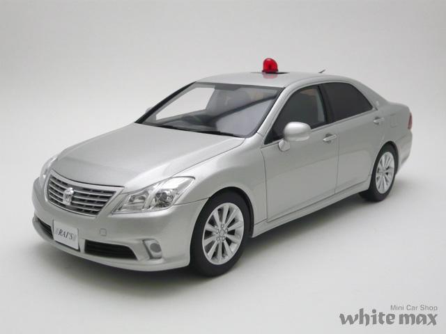 レイズ 1/18 トヨタ クラウン GRS202 2011 警察本部交通部交通覆面車両
