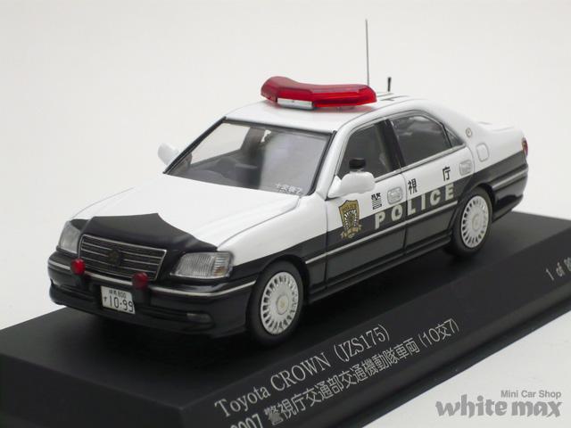 レイズ 1/43 トヨタ クラウン (JZS175) 2007 警視庁交通部交通機動隊車両 (10交7)
