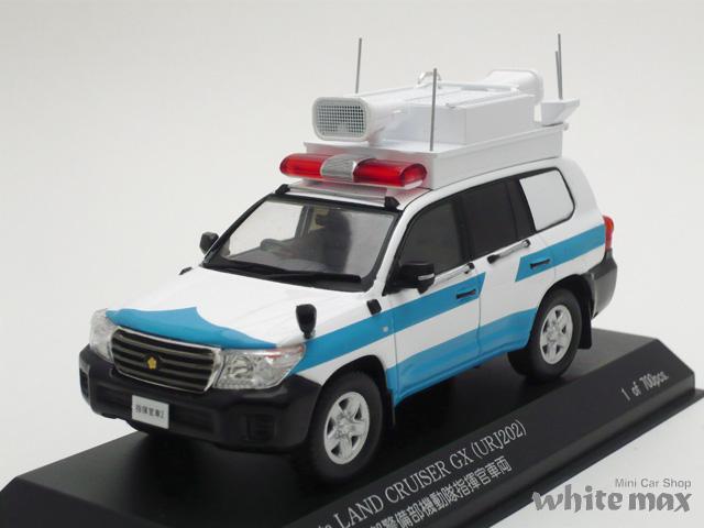 レイズ 1/43 トヨタ ランドクルーザー GX URJ202 2013 警察本部警備部機動隊指揮官車両