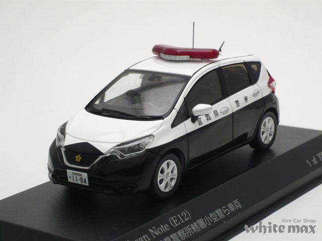レイズ 1/43 ニッサン ノート E12 2017 宮城県警察所轄署小型警ら車両