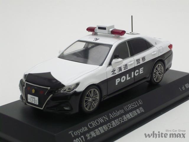 レイズ 1/43 トヨタ クラウン アスリート GRS214 2017 北海道警察交通部交通機動隊車両 610