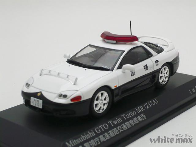 レイズ 1/43 ミツビシ GTO Twin Turbo MR Z15A 1997 警視庁高速道路交通警察隊車両