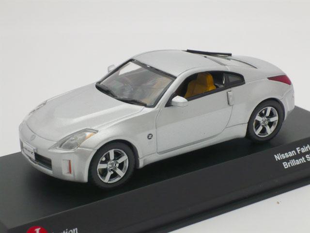 J-コレクション 1/43 ニッサン フェアレディ Z 2007 (ブリリアントシルバー)
