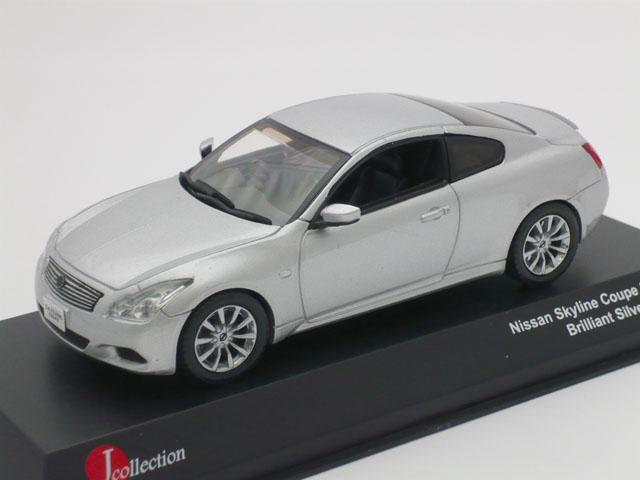 J-コレクション 1/43 ニッサン スカイライン クーペ 370 2007 (ブリリアントシルバー)