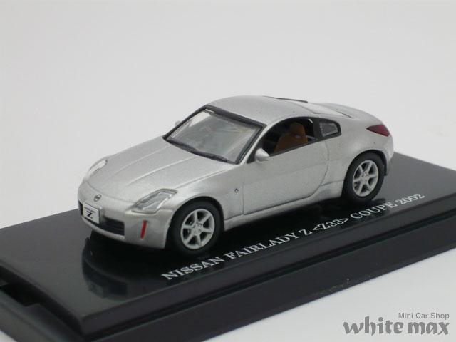 ビーズコレクション 1/64 ニッサン フェアレディ Z Z33 クーペ 2002 (シルバー)