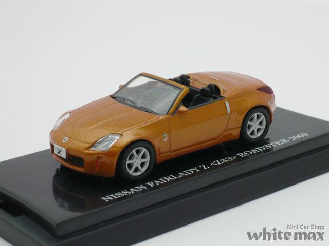ビーズコレクション 1/64 ニッサン フェアレディ Z Z33 ロードスター 2003 (オレンジ)