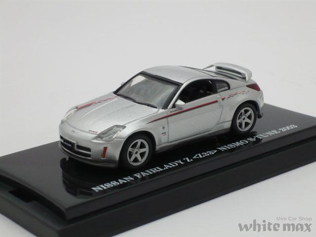 ビーズコレクション 1/64 ニッサン フェアレディ Z Z33 クーペ ニスモ S-チューン 2003 (シルバー)