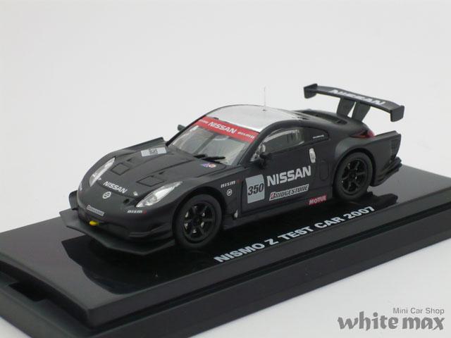 ビーズコレクション 1/64 ニスモ Z テストカー 2007 No.350