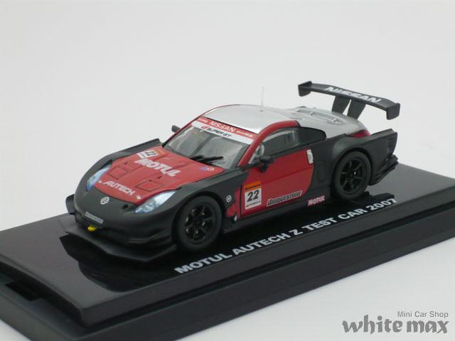 ビーズコレクション 1/64 モチュール オーテック Z テストカー 2007