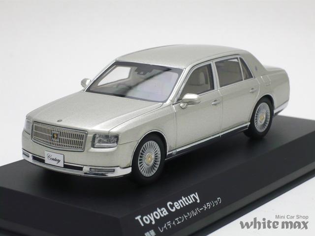京商 1/43 トヨタ センチュリー (精華/シルバーメタリック)