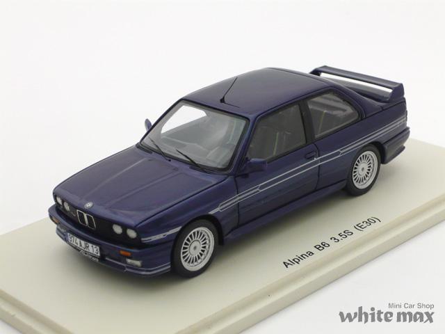 スパーク 1/43 アルピナ B6 3.5S E30 (ブルー)
